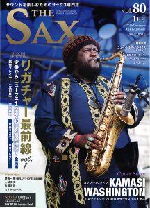 thesax-vol-80-1